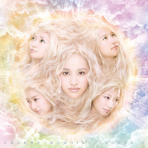 Album Hakkin No Yoake by Momoiro Clover Z