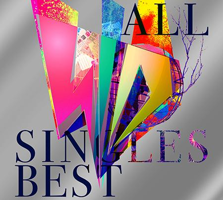 Album SID ALL SINGLES BEST by SID