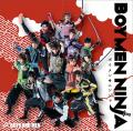 BOYMEN NINJA by BOYS AND MEN