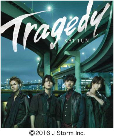 Single TRAGEDY by KAT-TUN