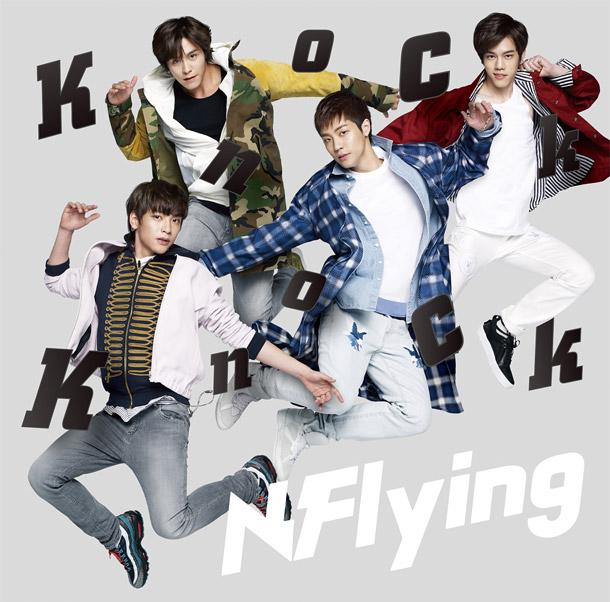 Knock Knock ( Japanese Ver. ) by N.Flying