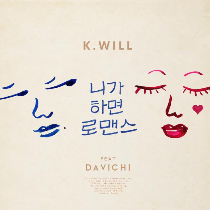 Single You Call It Romance by K.Will