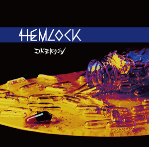 Single HEMLOCK by Codomo Dragon