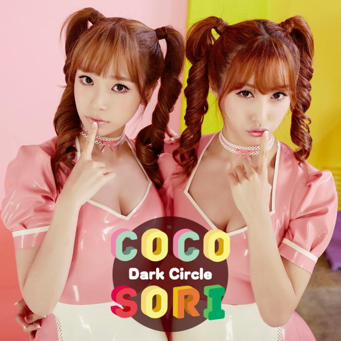 Single Dark Circle by CocoSori