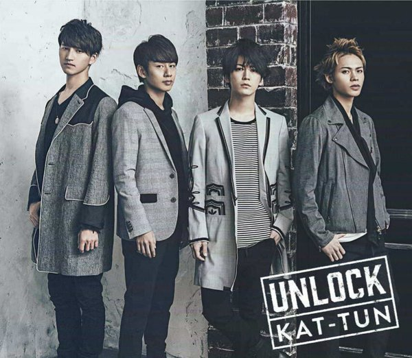 Single UNLOCK by KAT-TUN