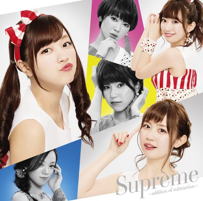 Single Supreme by LinQ