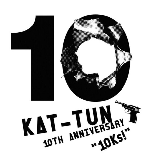 Going! by KAT-TUN