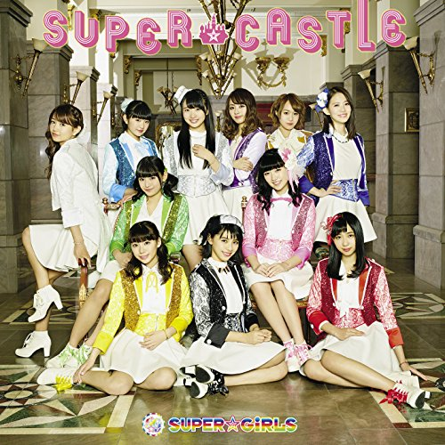 Album SUPER★CASTLE by SUPER☆GiRLS