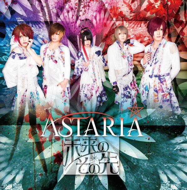 Mini album Mirai no Sono Saki by ASTARIA