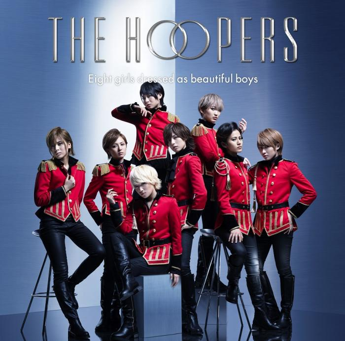 Single Love Hunter by THE HOOPERS