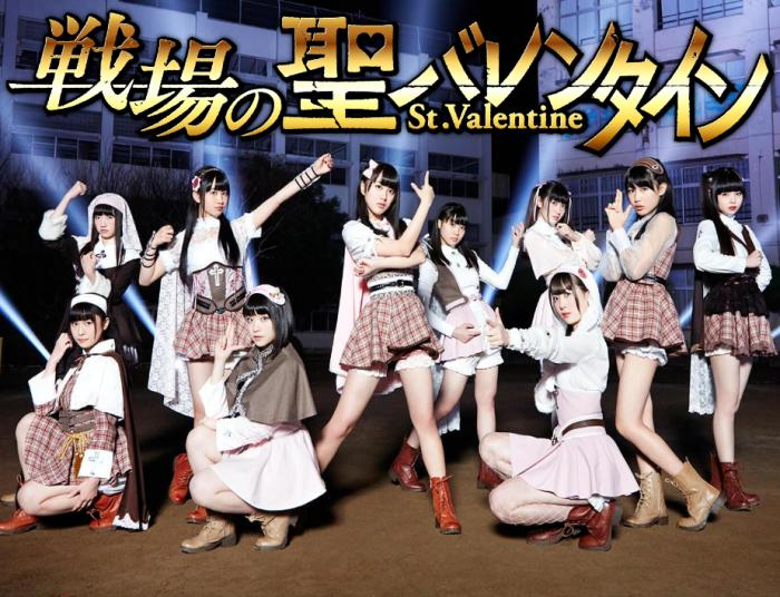 Single Senjou No St. Valentine by Niji no Conquistador