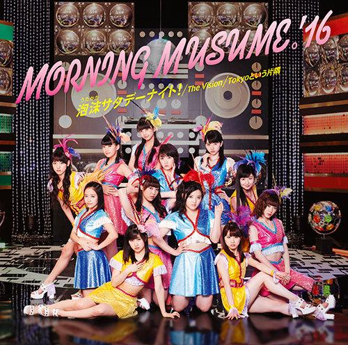 Single Utakata Saturday Night / The Vision / Tokyo To Iu Katasumi by Morning Musume