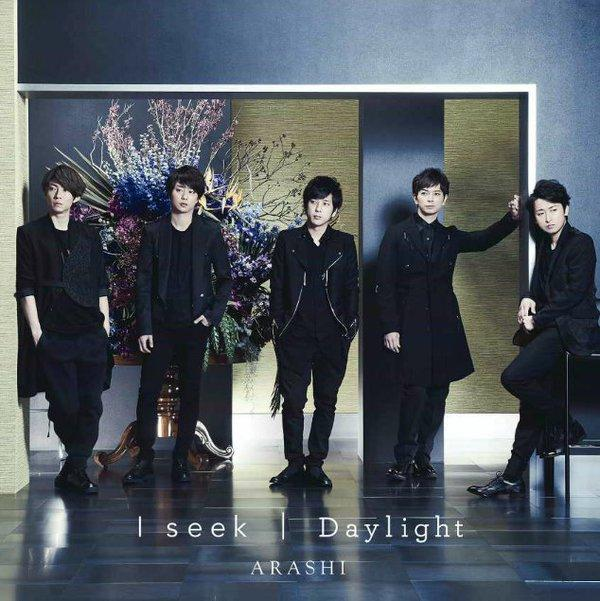 Single I seek / Daylight by ARASHI