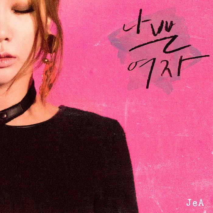Bad Girl (feat. Jung Yup of Brown Eyed Soul) by JeA