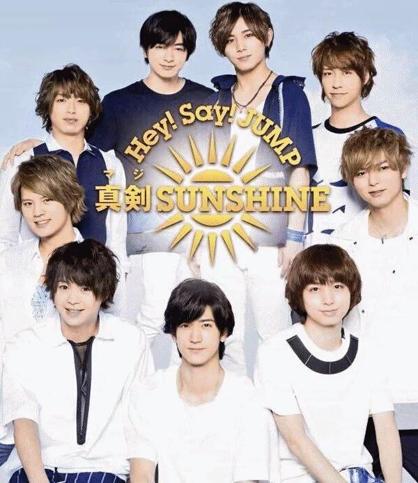 Single Maji SUNSHINE by Hey! Say! JUMP