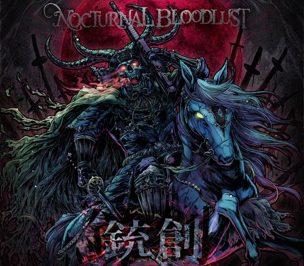 Single Juusou (銃創) by NOCTURNAL BLOODLUST