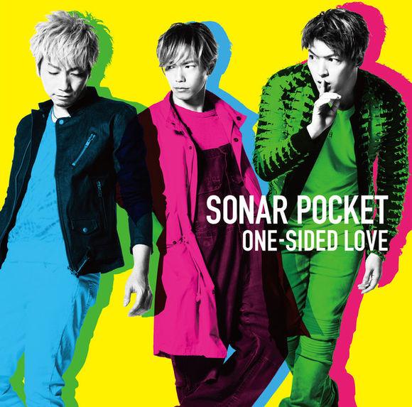 lirik lagu never give up sonar pocket