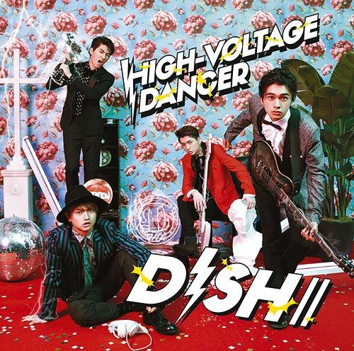 Single HIGH-VOLTAGE DANCER by DISH//