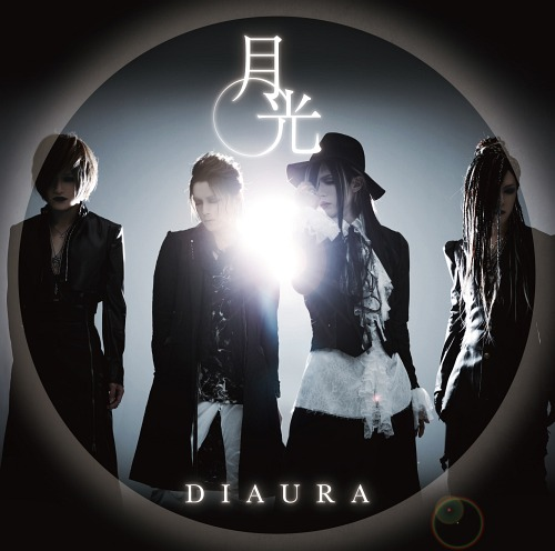 Single Gekkou (月光) by DIAURA