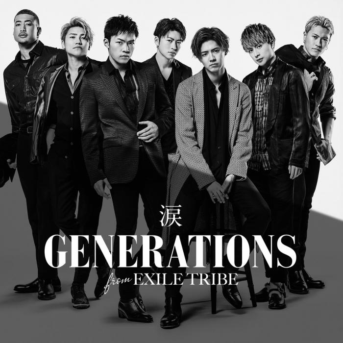 Single Namida (涙) by GENERATIONS
