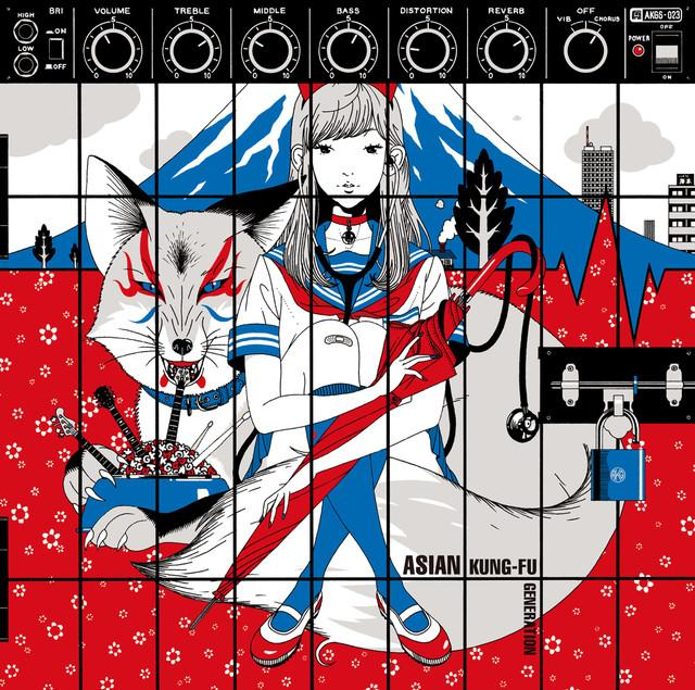 Single Blood Circulator by ASIAN KUNG-FU GENERATION