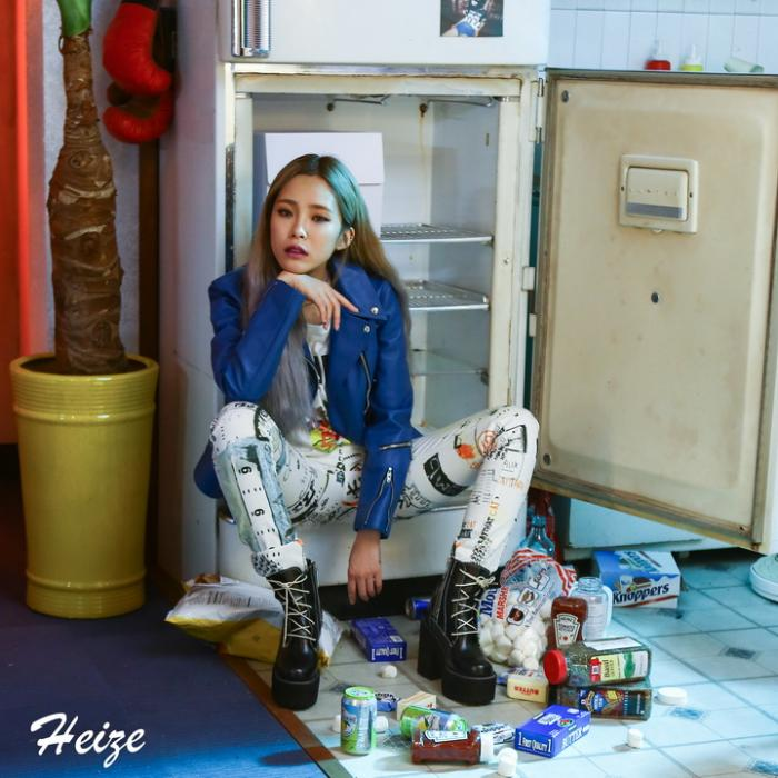 Single Shut Up & Groove by Heize
