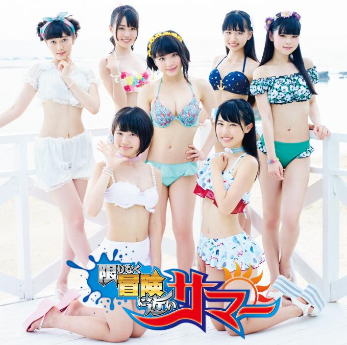 Single Kagirinaku Bouken Ni Chikai Summer by Niji no Conquistador