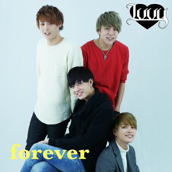 Single forever by IVVY