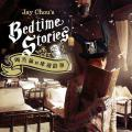 Bedtime Stories (床邊故事) by Jay Chou