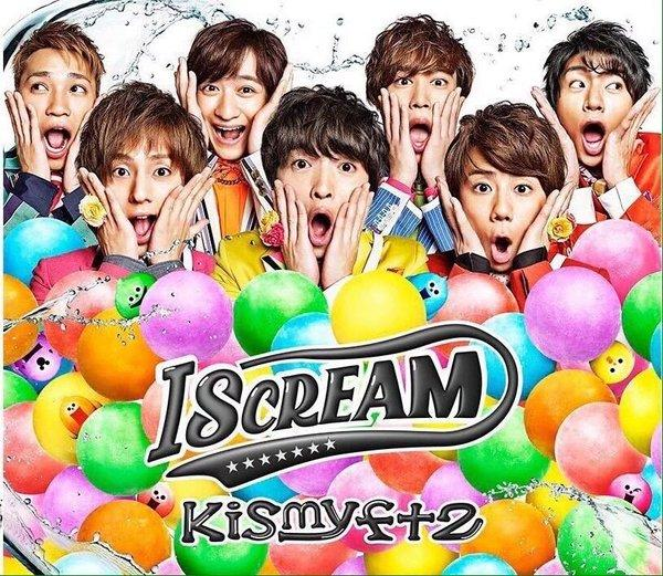 Album I SCREAM by Kis-My-Ft2