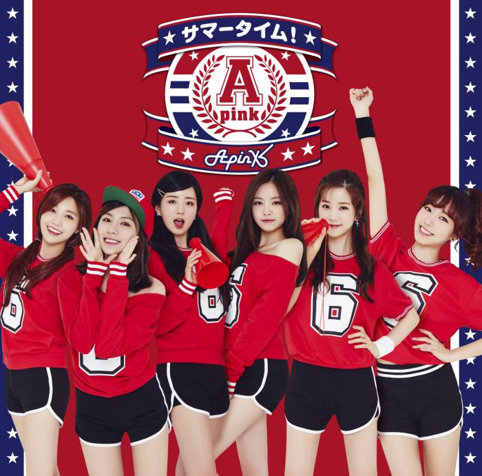 Single Summertime! by APink