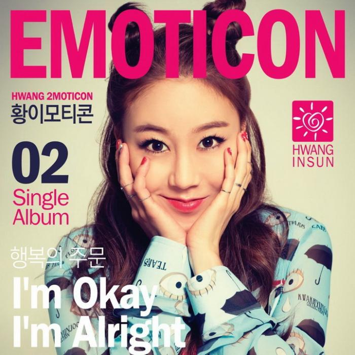 Single Emoticon by Hwang In Sun
