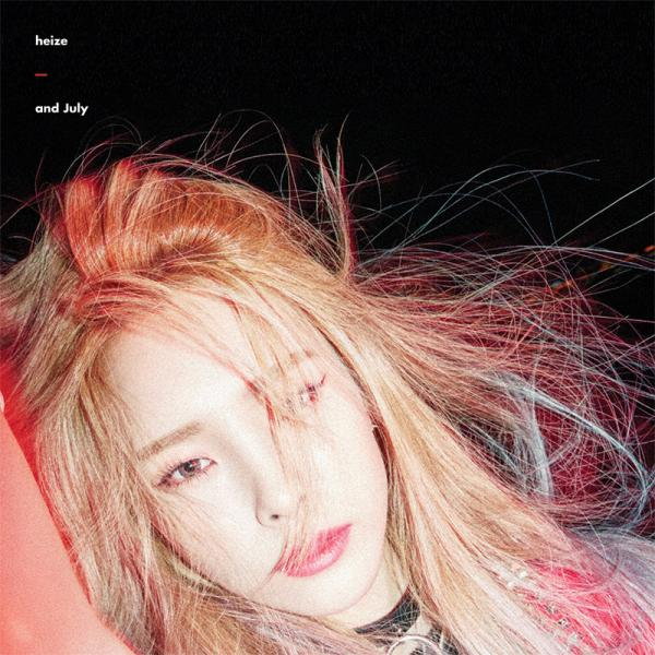 Mini album And July by Heize