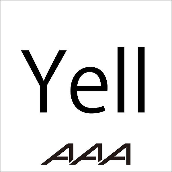 Single Yell by AAA