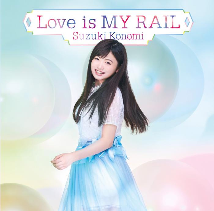 Single Love is MY RAIL by Konomi Suzuki