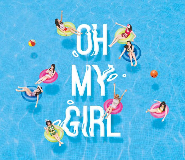 Single Summer Special by Oh My Girl