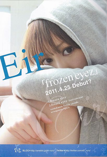 Single frozen eyez by Aoi Eir