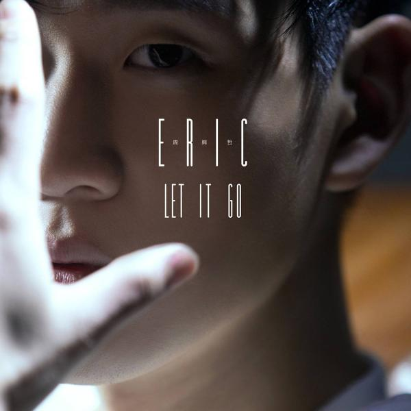 let it go by Eric Chou