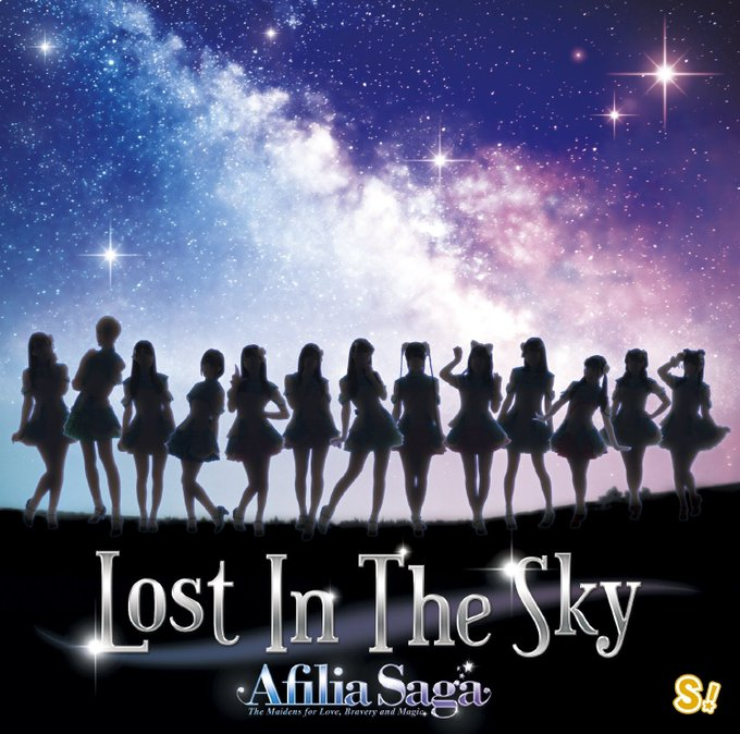 Single Lost In The Sky by Junjou no Afilia