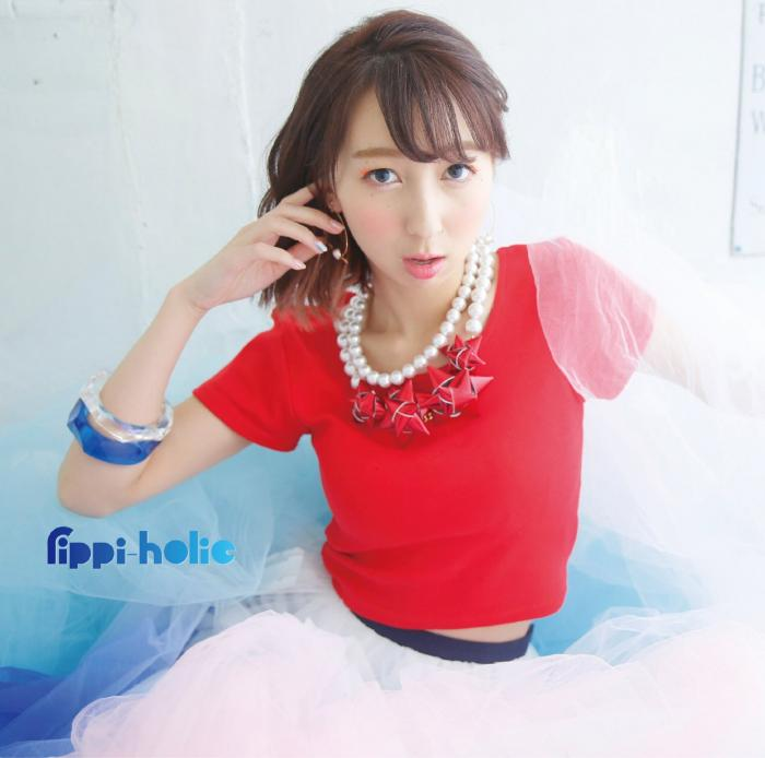 Album rippi-holic by Riho Iida