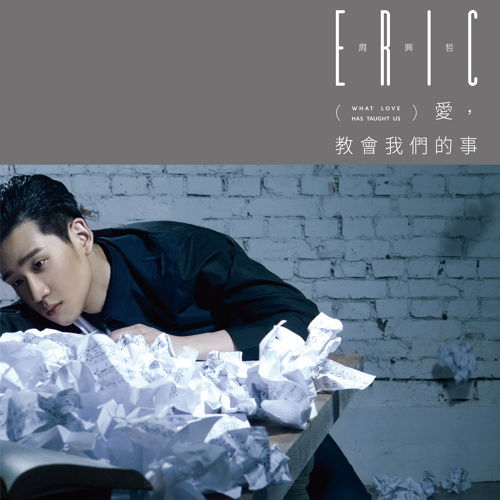 Album What Love Has Taught Us by Eric Chou