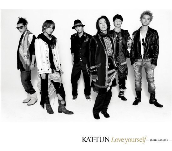 THE D-MOTION by KAT-TUN