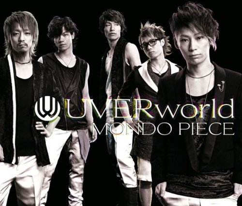Single Mondo Piece by UVERworld