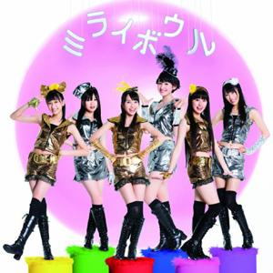 Single Mirai Bowl / Chai Maxx by Momoiro Clover Z