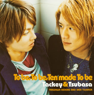 Single To be, To be, Ten made To be by Tackey & Tsubasa