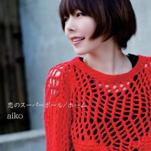 Single Koi no Super Ball / Home by aiko