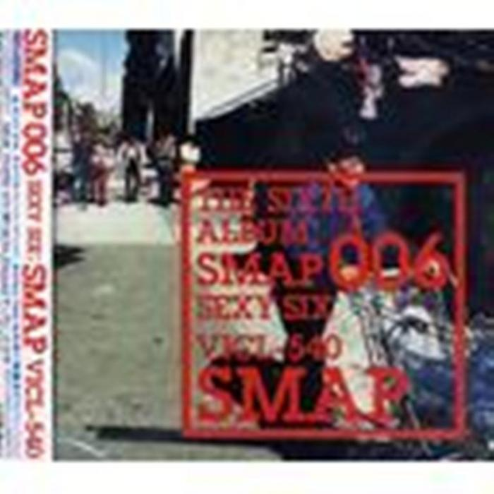 Album SMAP 006〜SEXY SIX〜 by SMAP