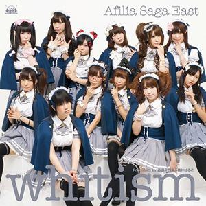 Album whitism by Junjou no Afilia