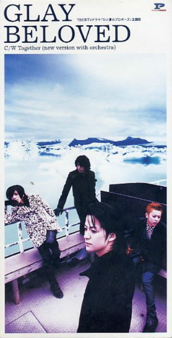 Single Beloved by GLAY