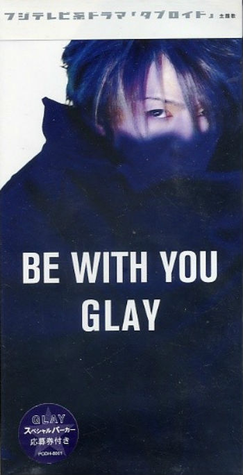 Single Be With You by GLAY